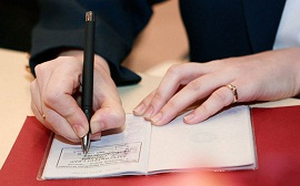 УО и ТСЖ не должны хранить карточки регистрационного учёта граждан