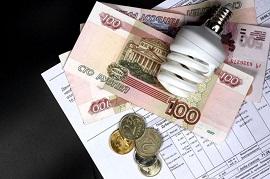 Минэкономразвития РФ намерено учесть в тарифах рост НДС и инфляцию