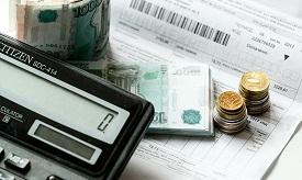 Пермское УФАС обвинило Региональную службу по тарифам в нарушении антимонопольного законодательства