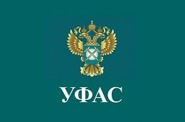 Пермское УФАС выдало предписание ПАО «Т Плюс» и ООО «ПСК» исключить посредника из теплоснабжающей цепочки в Закамске