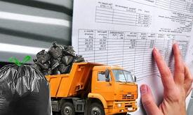 В Пермском крае региональный оператор хочет увеличить тарифы за вывоз мусора