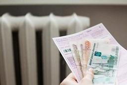 Чиновники снизили тарифы Пермской сетевой компании за 2019 год