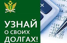 Отчет по взысканию задолженности за 1 квартал 2021