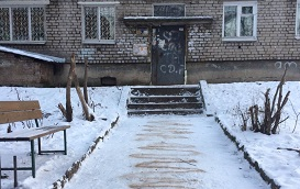 Уборка придомовой территории по адресу ул. Социалистическая, 7
