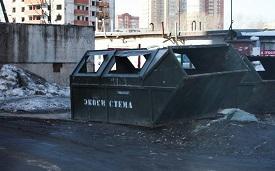 Жители многоквартирных домов начнут платить за вывоз мусора по числу жильцов