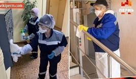 А вы готовы тратить на дезинфекцию (уборку) мест общего пользования более 100 тыс. в месяц?