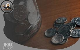 Суд взыскал с собственника расходы, сопоставимые с суммой долга