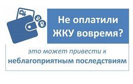 Нет денег – нет работ на доме!